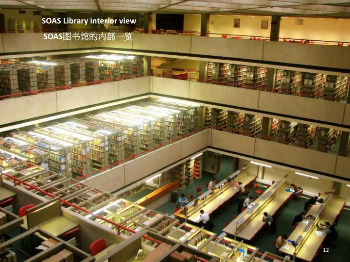 SOAS Library interior view