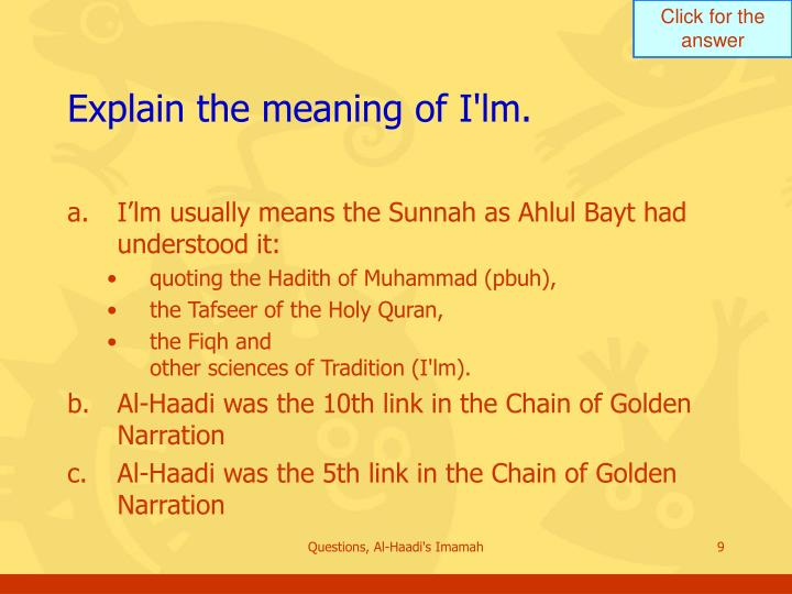 Explain the meaning of I'lm.