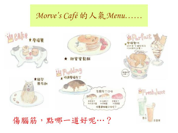 Morve's Café