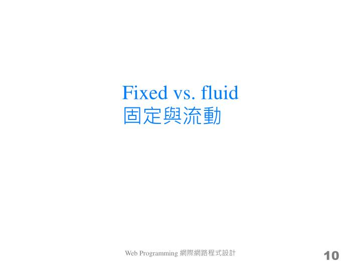 Fixed vs. fluid