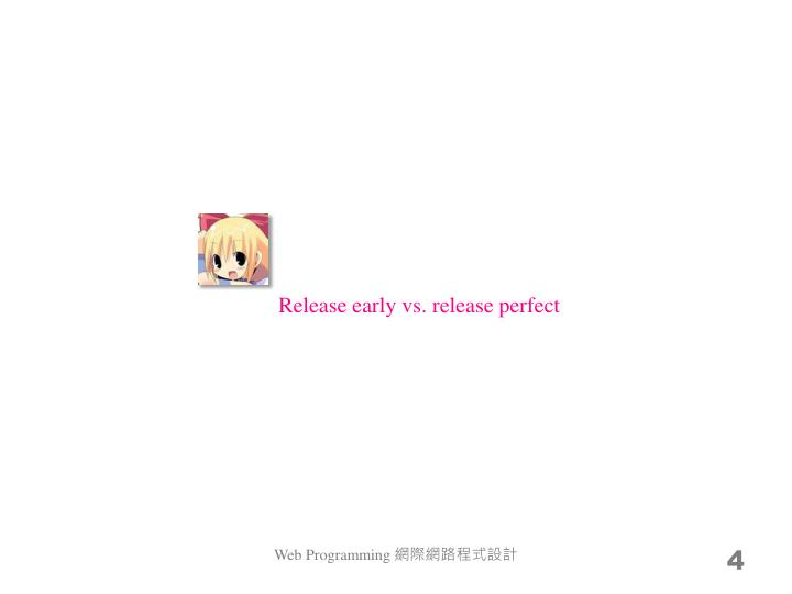 Release early vs. release perfect