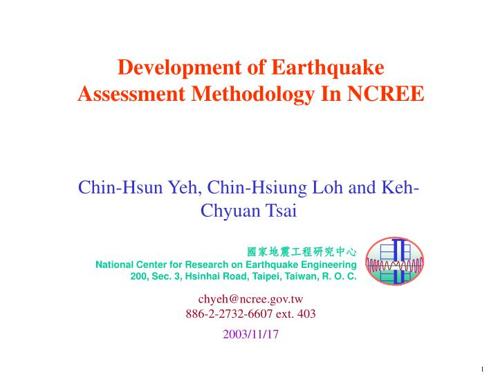 Development of earthquake assessment methodology in ncree
