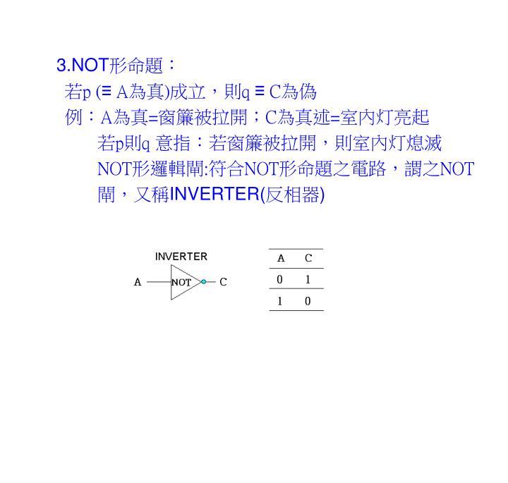 3.NOT