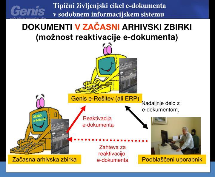 Tipični življenjski cikel e-dokumenta