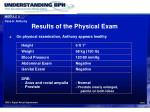 results of the physical exam