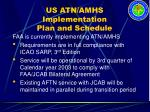 us atn amhs implementation plan and schedule