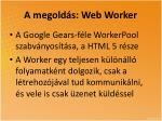 a megold s web worker