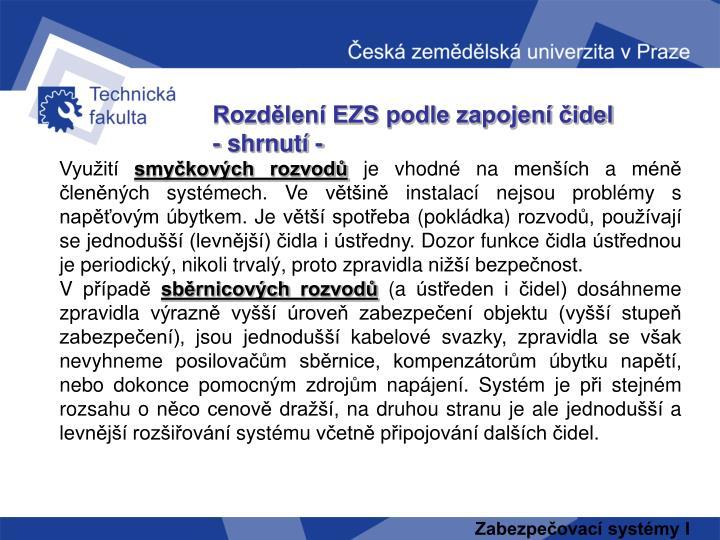 Rozdělení EZS podle zapojení čidel