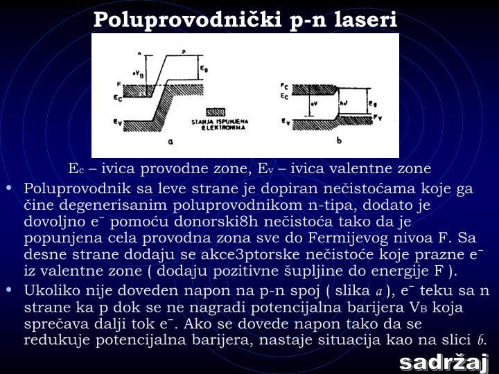 Poluprovodnički p-n laseri