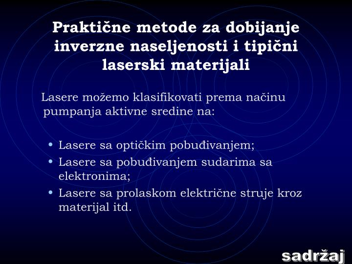 Praktične metode za dobijanje inverzne naseljenosti i tipični laserski materijali