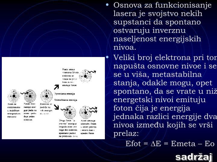 Osnova za funkcionisanje lasera je svojstvo nekih supstanci da spontano ostvaruju inverznu naseljenost energijskih nivoa.