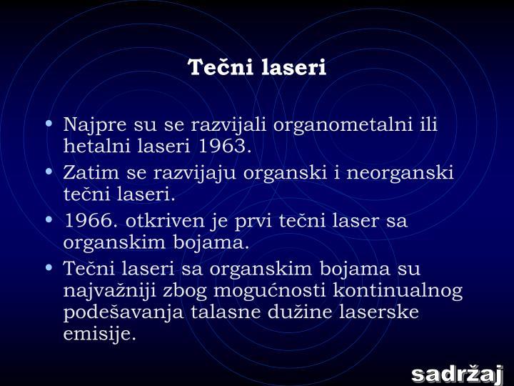 Tečni laseri