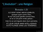 l volution une religion4