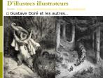 d illustres illustrateurs source http www surlalunefairytales com illustrations index html