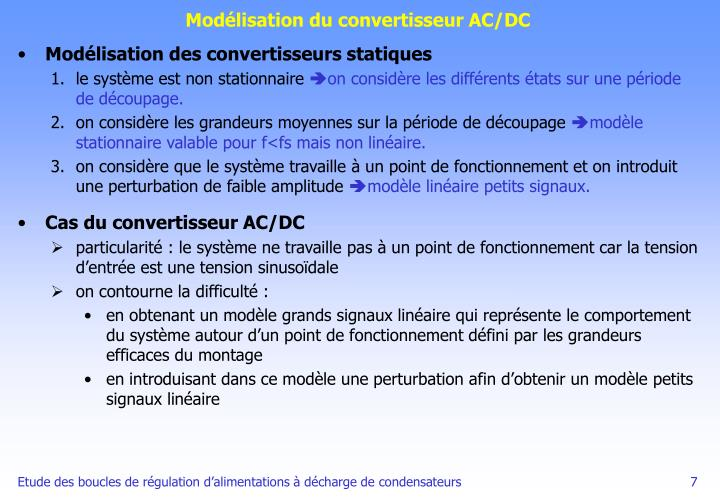 Modélisation du convertisseur AC/DC