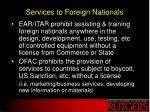 services to foreign nationals