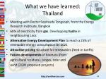 what we have learned thailand