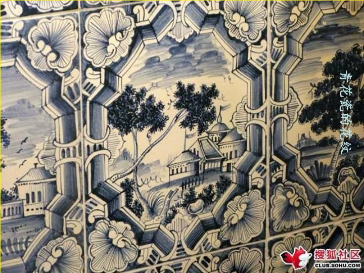 青花瓷的花纹