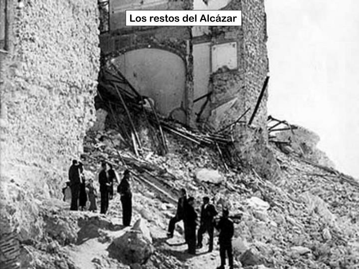 Los restos del Alcázar