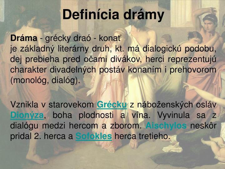 Definícia drámy