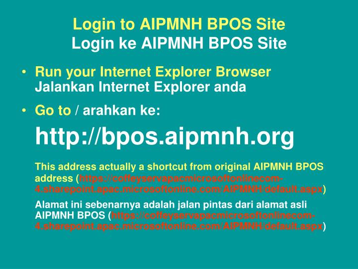 Login to AIPMNH BPOS Site