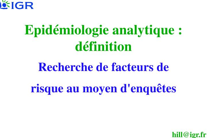 Epidémiologie analytique :