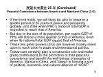 25 continued peaceful coexistence between america and mainland china 2 g