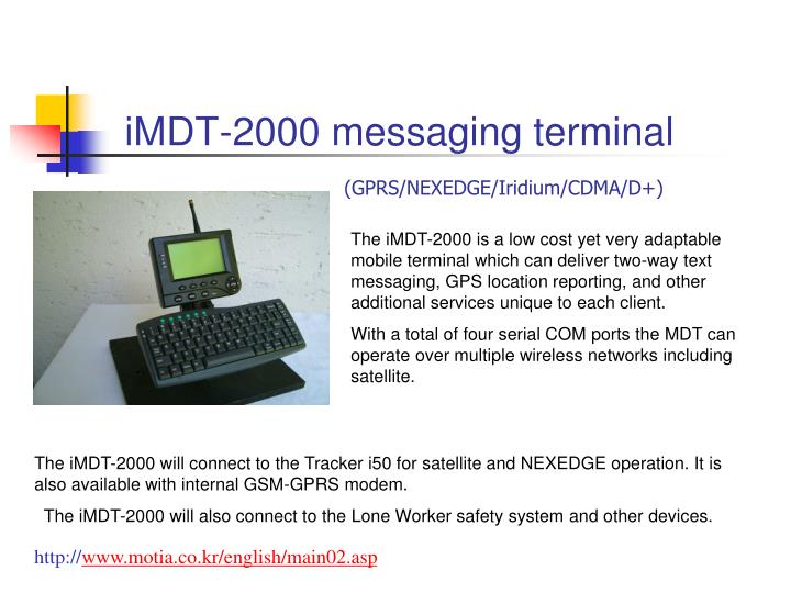 iMDT-2000 messaging terminal