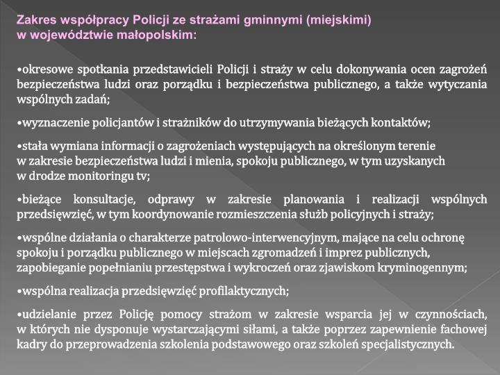 Zakres współpracy Policji ze strażami gminnymi (miejskimi)