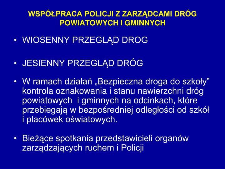 WSPÓŁPRACA POLICJI Z ZARZĄDCAMI DRÓG POWIATOWYCH I GMINNYCH
