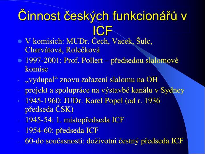 innost eskch funkcion v ICF