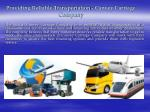 providing reliable transportation canvey carriage company