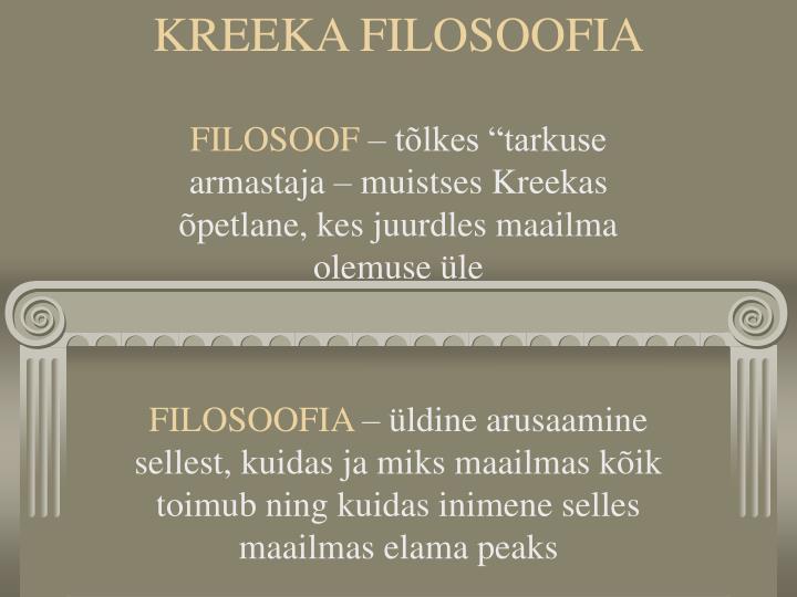 KREEKA FILOSOOFIA