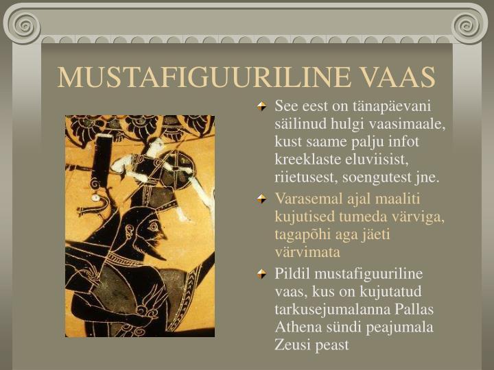 MUSTAFIGUURILINE VAAS