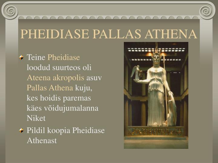 PHEIDIASE PALLAS ATHENA