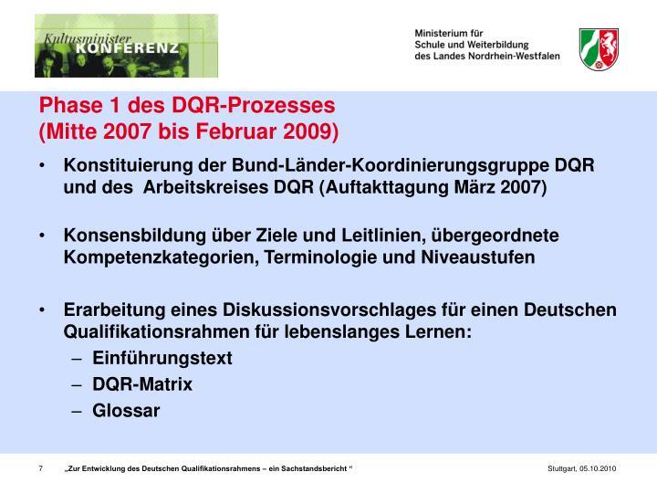 Phase 1 des DQR-Prozesses