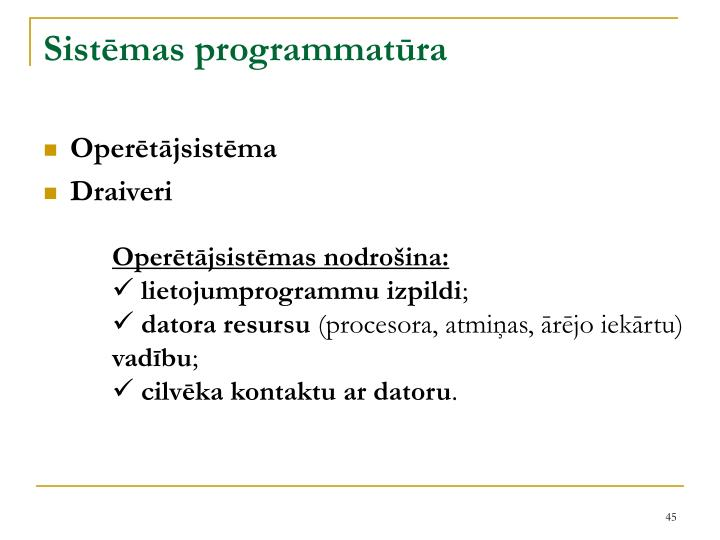 Sistēmas programmatūra