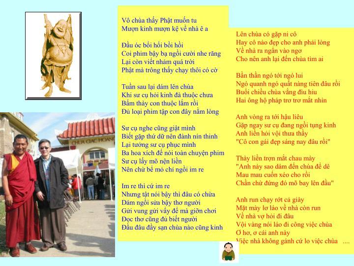 Vô chùa thấy Phật muốn tu