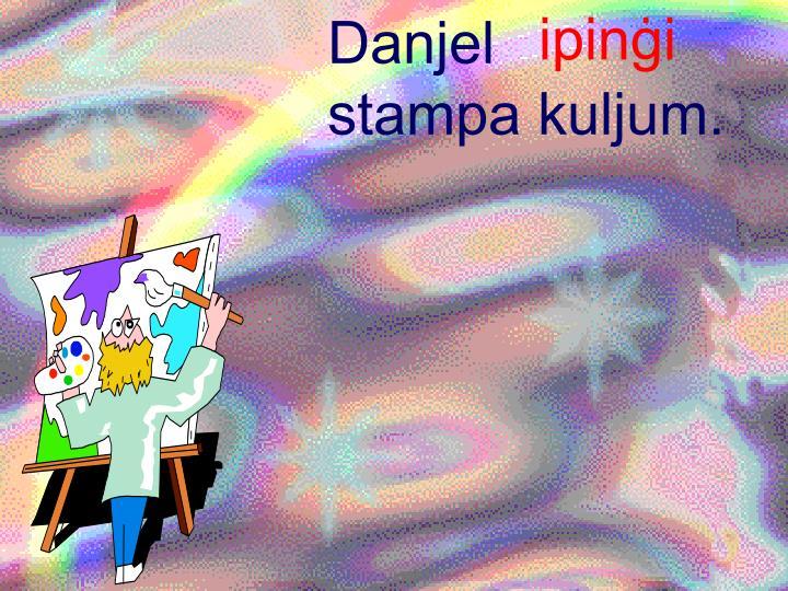 ipin[i