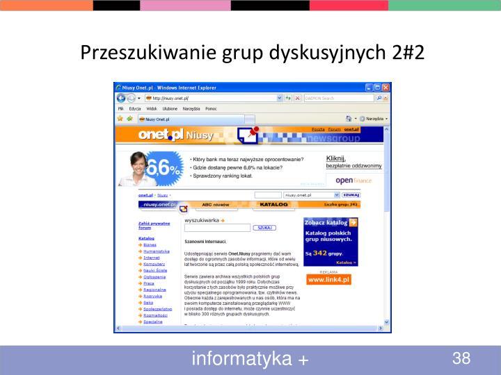 Przeszukiwanie grup dyskusyjnych 2#2
