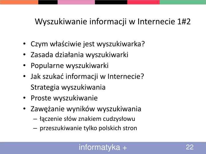 Wyszukiwanie informacji w Internecie 1#2