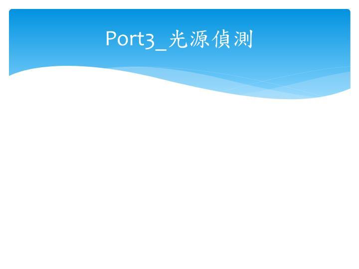 Port3_