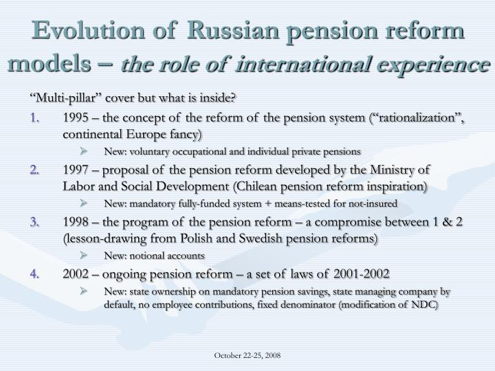 Evolution of Russian pension reform models –