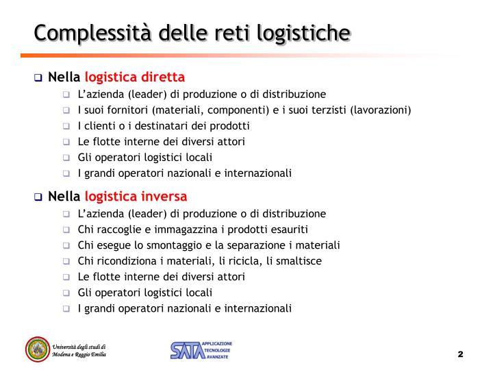 Complessità delle reti logistiche