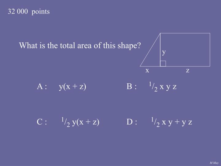 What is the total area of this shape?