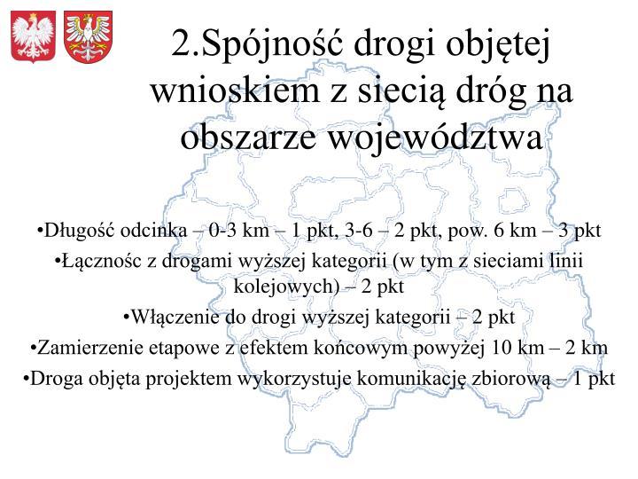 2.Spójność drogi objętej wnioskiem z siecią dróg na obszarze województwa