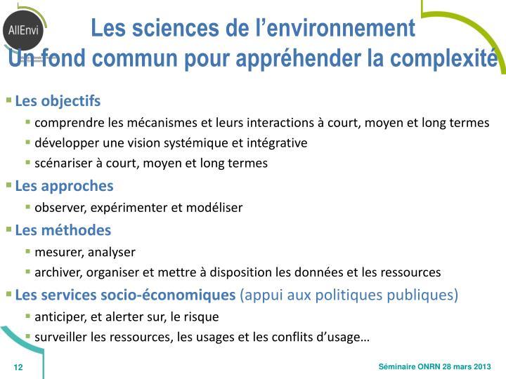 Les sciences de l'environnement
