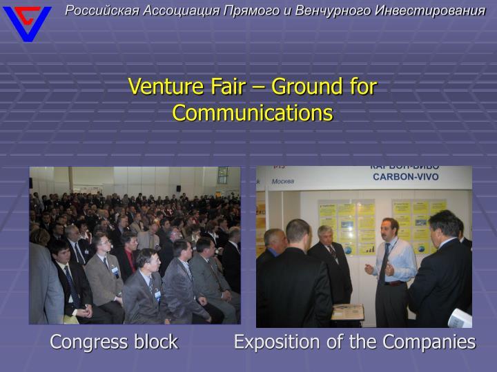 Venture Fair