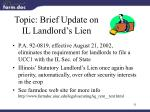 topic brief update on il landlord s lien