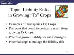 topic liability risks in growing tx crops